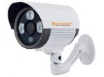 Camera IP hồng ngoại EYEWIDE EWE-1413AIP